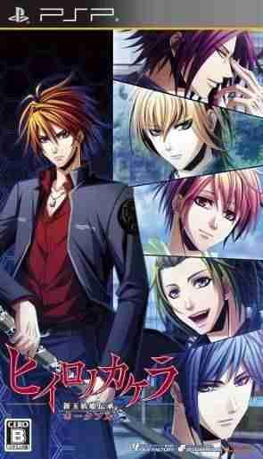 Descargar Hiiro No Kakera Shin Tamayori Hime Denshou Portable [JAP] por Torrent